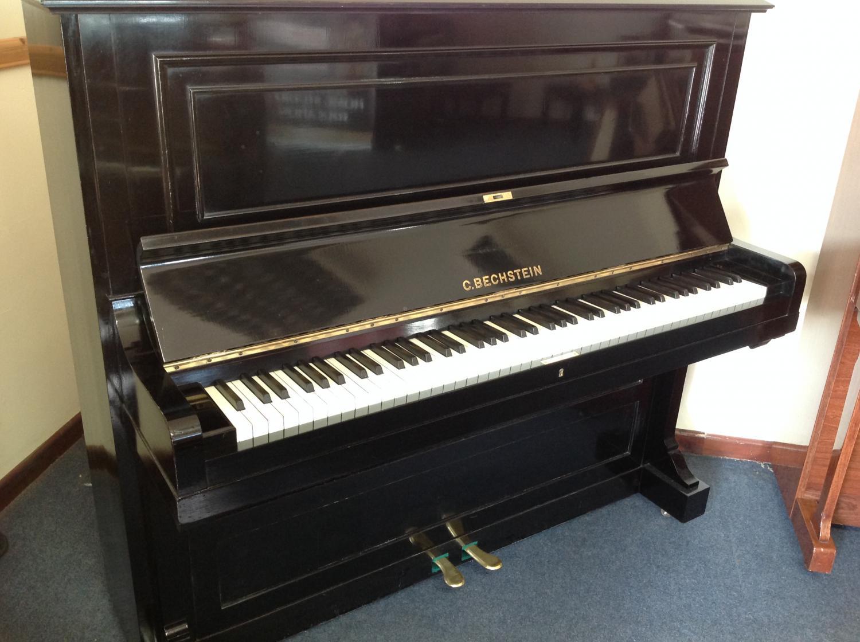 Возврат пианино